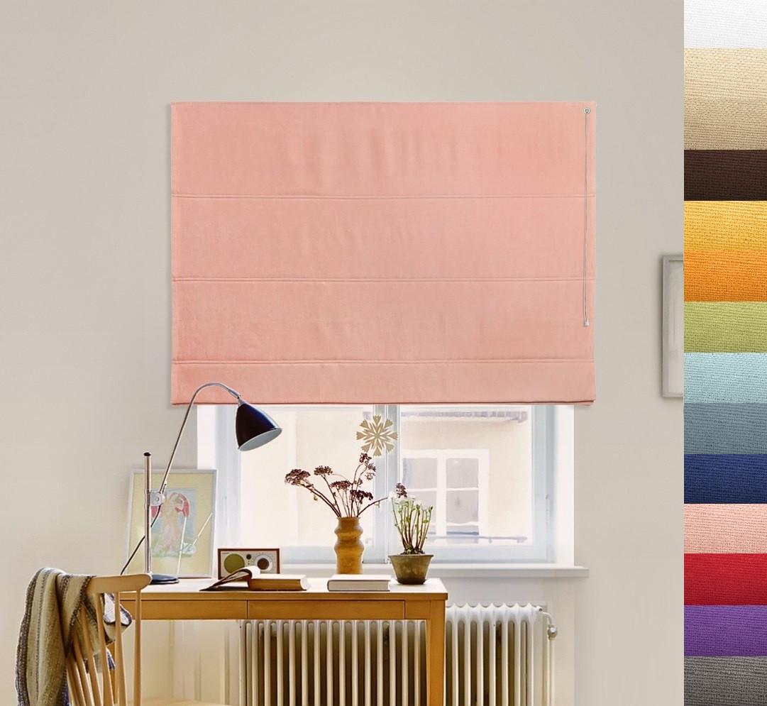 Римська штора Джусі Велюр рожевий пудровий