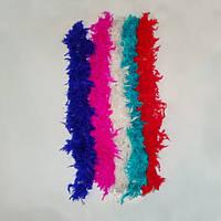 Боа из перьев 40 г Белое, голубое,зеленое,малиновое, розовое