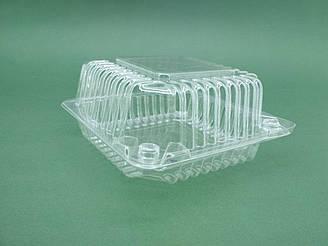 Упаковка для десертов SL9-1 (500мл) уп/50 штук