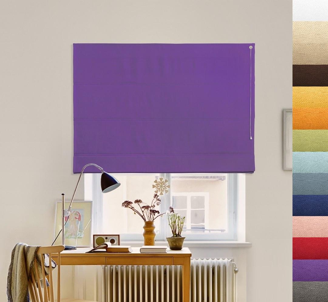 Римська штора Джусі Велюр фіолетовий лавандовий