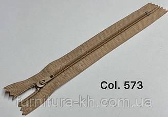 Молнии Брючные 18 см.Спираль Тип-4 Неразъемные цвет  573