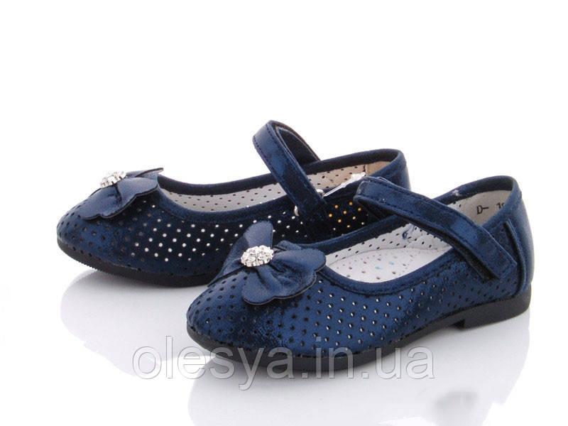 Детские нарядные туфли на девочку Синий ТМ Clibee Размеры 25- 30