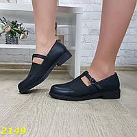 Туфли на низком каблуке с резинкой, фото 1