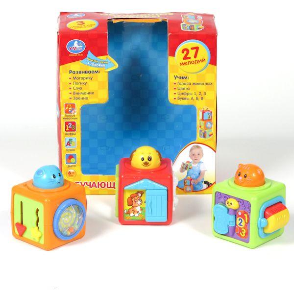 Игровой набор кубики