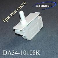 Кнопка DA34-10138J / DA34-10108k для холодильника Samsung Ноу Фрост