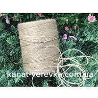 Бечевка для декора и упаковки (катушка 200 грамм), фото 1