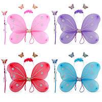 Набор Бабочки 48х35 см (голубой, красный,малиновый,розовый, сиреневый)