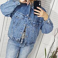 Джинсовая куртка оверсайз- размеры L-XXL (46-50), фото 1