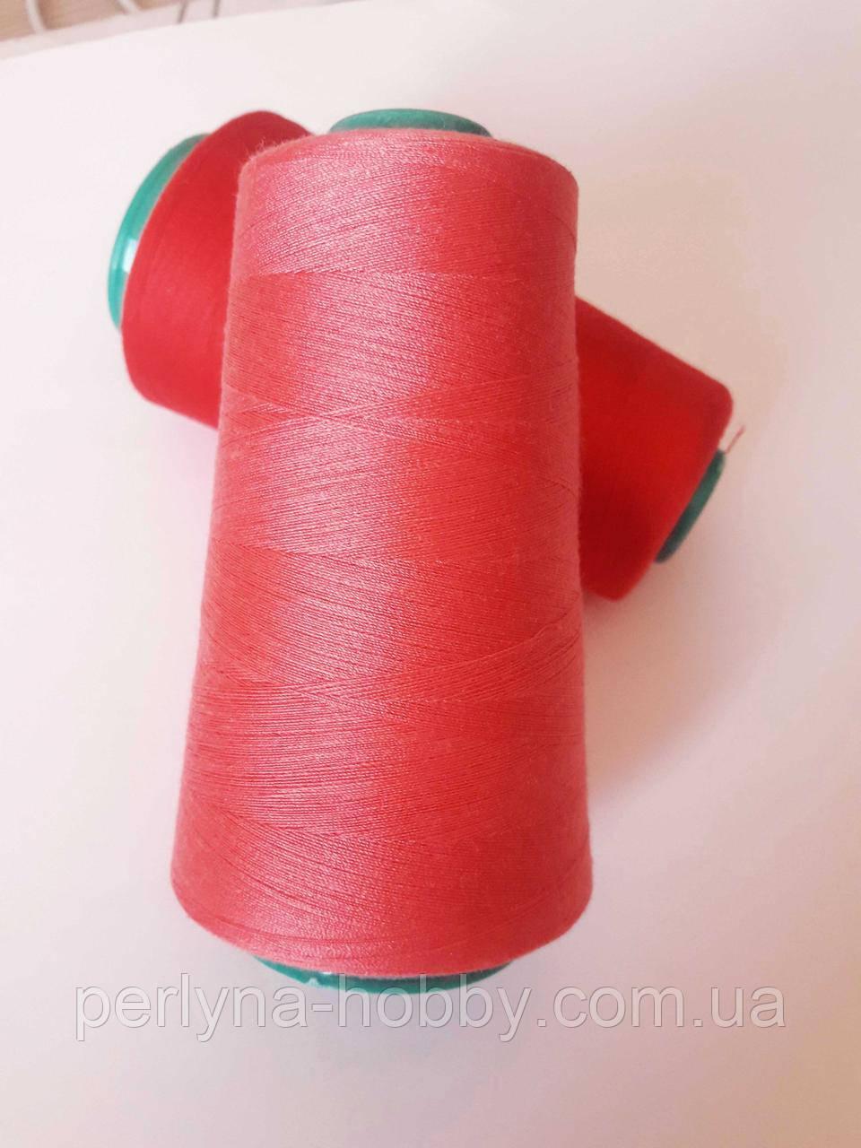 Нитки для шиття 40\2 , 5000 ярдів (4500 м) поліестер 100% , рожева темна, лососева 725