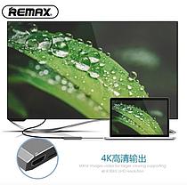 Переходник HUB Адаптер Remax 6 in1 RU-U30, фото 3