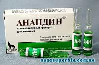 Анандин (3 амп по 2мл) противовирусный, Медитэр, Россия