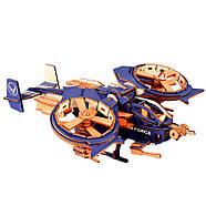 Конструктор из дерева 3D Вертолет Hamachi - Avatar, фото 2