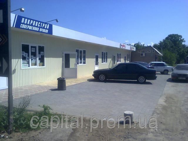 Продажа магазинов в Одессе и области