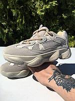 Кроссовки ada - телесные, фото 1