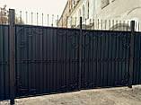 Ворота Арсенал, фото 2