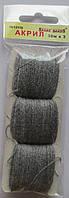 Акрил для вышивки: серый пушистый