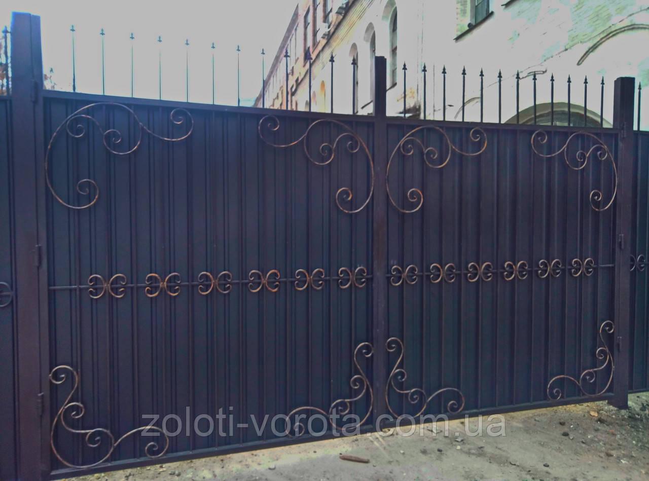 Ворота Арсенал