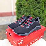 Жіночі кросівки Puma Hybrid (чорно-червоні) 20077, фото 9