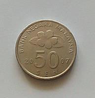 50 сенов Малайзия 2007 г., фото 1