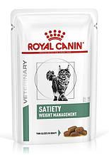 Лечебный влажный корм для кошек Satiety Weight Management Royal Canin 85 г
