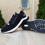 Мужские кроссовки Puma Hybrid (черно-белые) 10088, фото 6