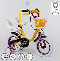 Велосипед детский двухколесный 12 желтый Corso 1292, фото 1