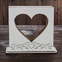 """Рамка-Сосуд """"Сердце с орнаментом"""" для свадебной песочной церемонии"""