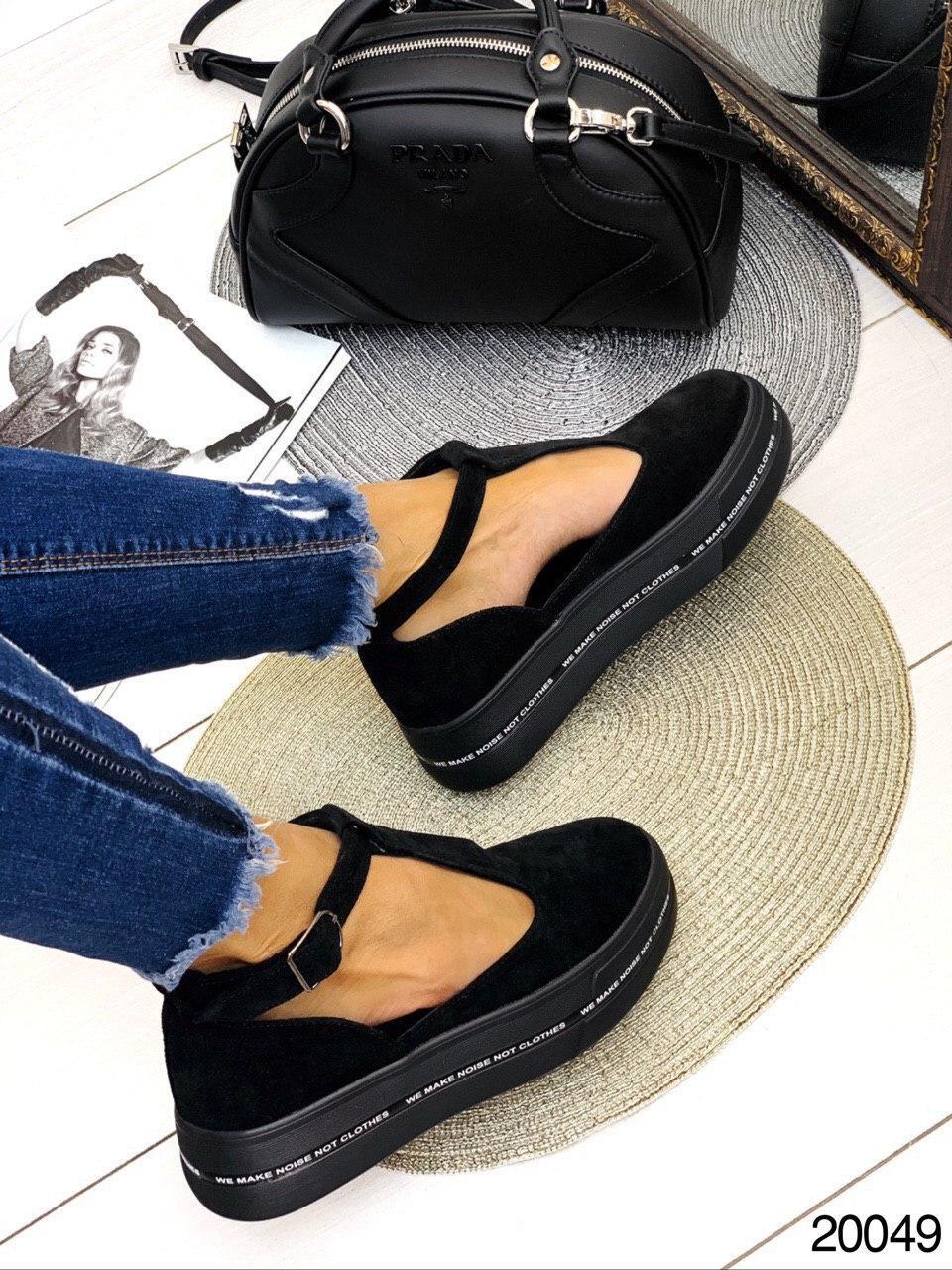 Туфли слипоны на высокой подошве