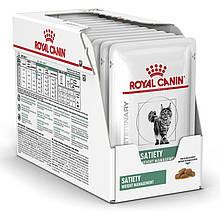 Лечебный влажный корм для кошек Satiety Weight Management Royal Canin блок 85 г*12 шт.
