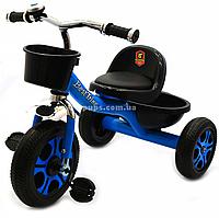 Велосипед детский трёхколёсный «Best Trike» Голубой (LM-4405)