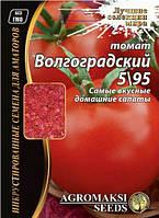 "Семена томатов ""Волгоградский 5/95"" 3 г"