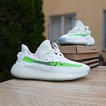 Жіночі кросівки Adidas Yeezy Boost 350 V2 (біло-зелені) 20079, фото 2