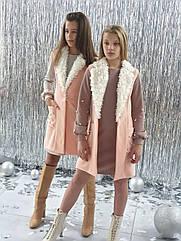 Комплект двойка для девочек подростков TM Madlen Размеры 140, 146, 164