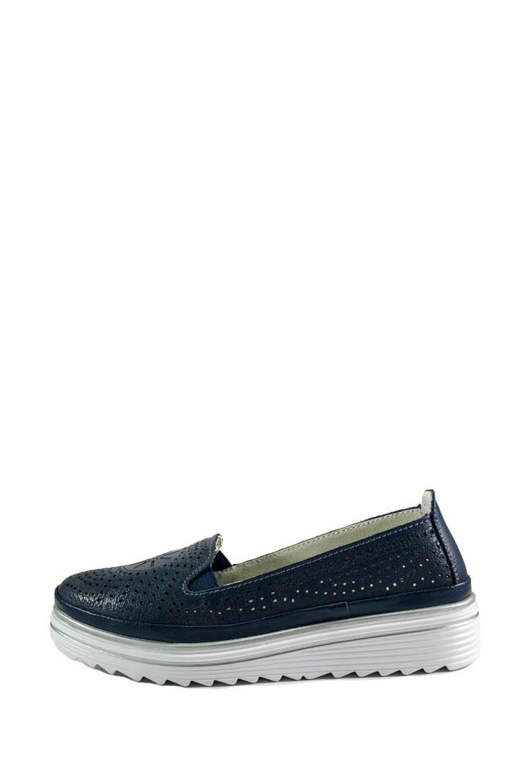 Мокасины женские Allshoes L1880-1 темно-синие (36)