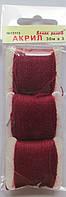 Акрил для вышивки: рубиновый