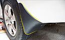 Брызговики MGC TOYOTA RAV4 XA30 Америка 2006-2011 г.в. комплект 4 шт PZ416X096000, PZ416X096100, фото 7