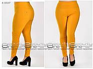 Модные женские  лосины с высокой посадкой из бенгалина  цвета марсал  с 52 по 74 размер, фото 2