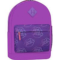 Рюкзак Bagland Молодежный 38*29*15 (фиолетовый)