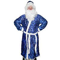 Взрослый костюм Деда Мороза с рисунком синий