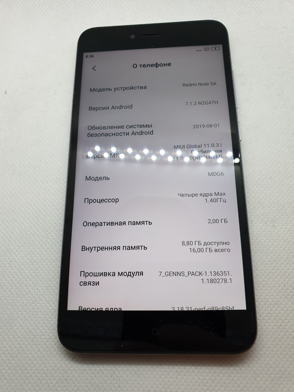 Смартфон Xiaomi Redmi Note 5A 2/16GB Gray 503ВР
