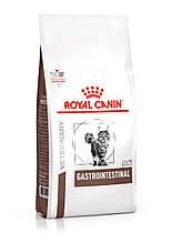 Лечебный сухой корм для кошек Royal Canin Gastro Intestinal при нарушениях пищеварения 400 г