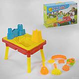 Столик-песочница Крепость для игр с песком и водой 929, фото 2