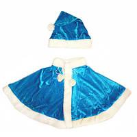 Комплект Снегурочки Синий цвет( Болеро+Шапочка)