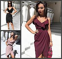 Сарафан платье женское летнее на брителях. Цвет бордовый, пудра.