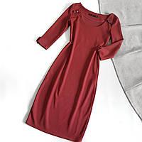 Женское платье - футляр терракотовое
