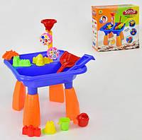 Столик дитячий для ігор з піском і водою HG 608 6