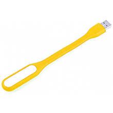 Мини USB лампа Lesko Желтый (1609-8865)