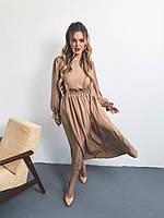 Женское платье, 3 цвета бежевый, 42-44