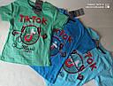 Футболка коттоновая Tik Tok для мальчиков Размеры 3- 7 лет Турция, фото 3