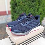 Чоловічі кросівки Adidas Nova Run X (чорні) 10091, фото 8
